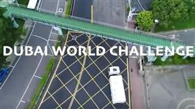 杜拜全球自駕運輸挑戰賽,台大,明志科大,管中閔,陳其邁,iAuto