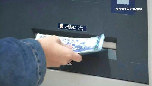 半夜領20萬ATM狂叫! 一轉身3警車嚇壞男 領錢,拿錢,賺錢,鈔票,千元,提款機