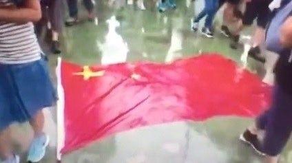 香港,反送中,五星旗(圖/翻攝自微博)