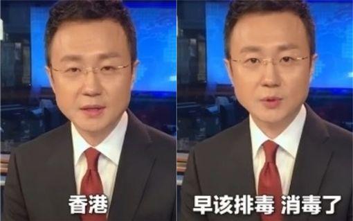 央視主播,剛強(圖/翻攝自微博)