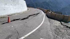 颱南橫地裂1600