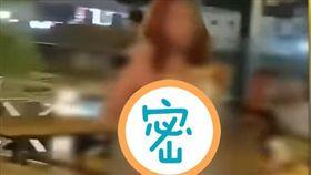 辣妹,舞者,餐廳,跳舞,裸露,下體 https://www.youtube.com/watch?time_continue=28&v=S964-QK4qOE