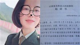 (圖/翻攝自微博)中國,雲南,醉漢,女兵,防衛過當