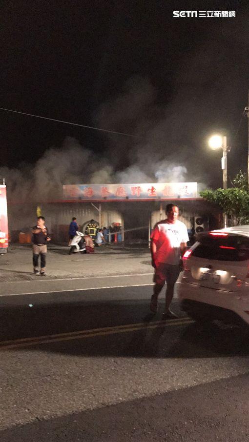 普悠瑪受難董家人餐廳 「電箱爆炸起火」警消搶救中(圖/翻攝畫面)