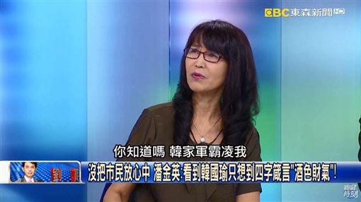 「孩子沒回來,韓國瑜北漂了」挺韓北漂媽媽怒:韓粉霸凌我圖翻攝自YOUTUBE