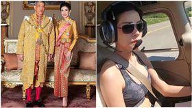 泰王瓦吉拉隆功(Maha Vajiralongkorn)今年5月初才登上皇位,並在加冕儀式上迎娶王妃素提達(General Suthida Vajiralongkorn)為第4任妻子,想不到婚後才過3個月,泰王就又娶了新嬌妻席妮娜特(Sineenat Wongvajirapakdi)。 (圖/翻攝自gulf news)