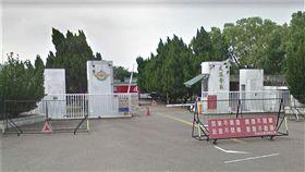 陸軍特戰指揮部,營區,喝醉,桃園/google map
