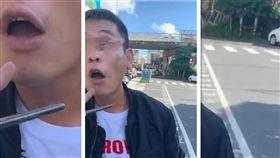 台南,父子,嗆聲,正義魔人,踹車
