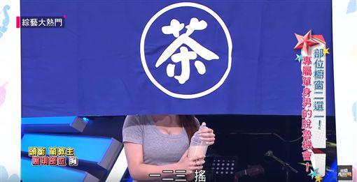 元元(圖/翻攝自YouTube)