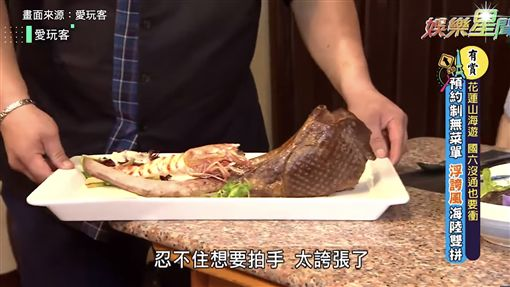 週一愛玩客/超澎湃!拳頭大牛肉塊只是員工餐?讓溫妮驚呼明蝦醬汁藏大學問!