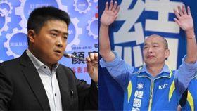 立委顏寬恆、高雄市長韓國瑜(組合圖/資料照)
