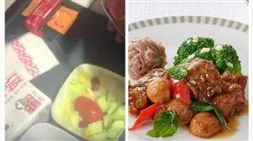 飛機餐(圖/翻攝自新京報影片截圖‧台北美福大飯店提供)
