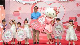 台北市,民政局,聯合婚禮,Hello Kitty,嘉賓,主題萌翻(圖/中央社)