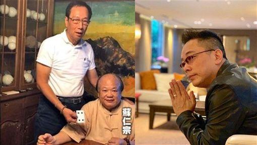 郭台銘與蘇仁宗合照,詹惟中/翻攝謝建平、詹惟中臉書