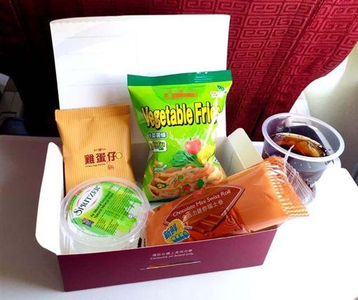 港航飛機餐零食餐 飛機餐