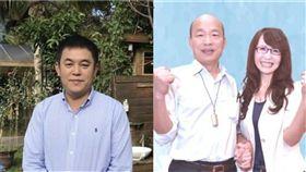 陳清茂、北漂媽媽(圖/翻攝臉書)