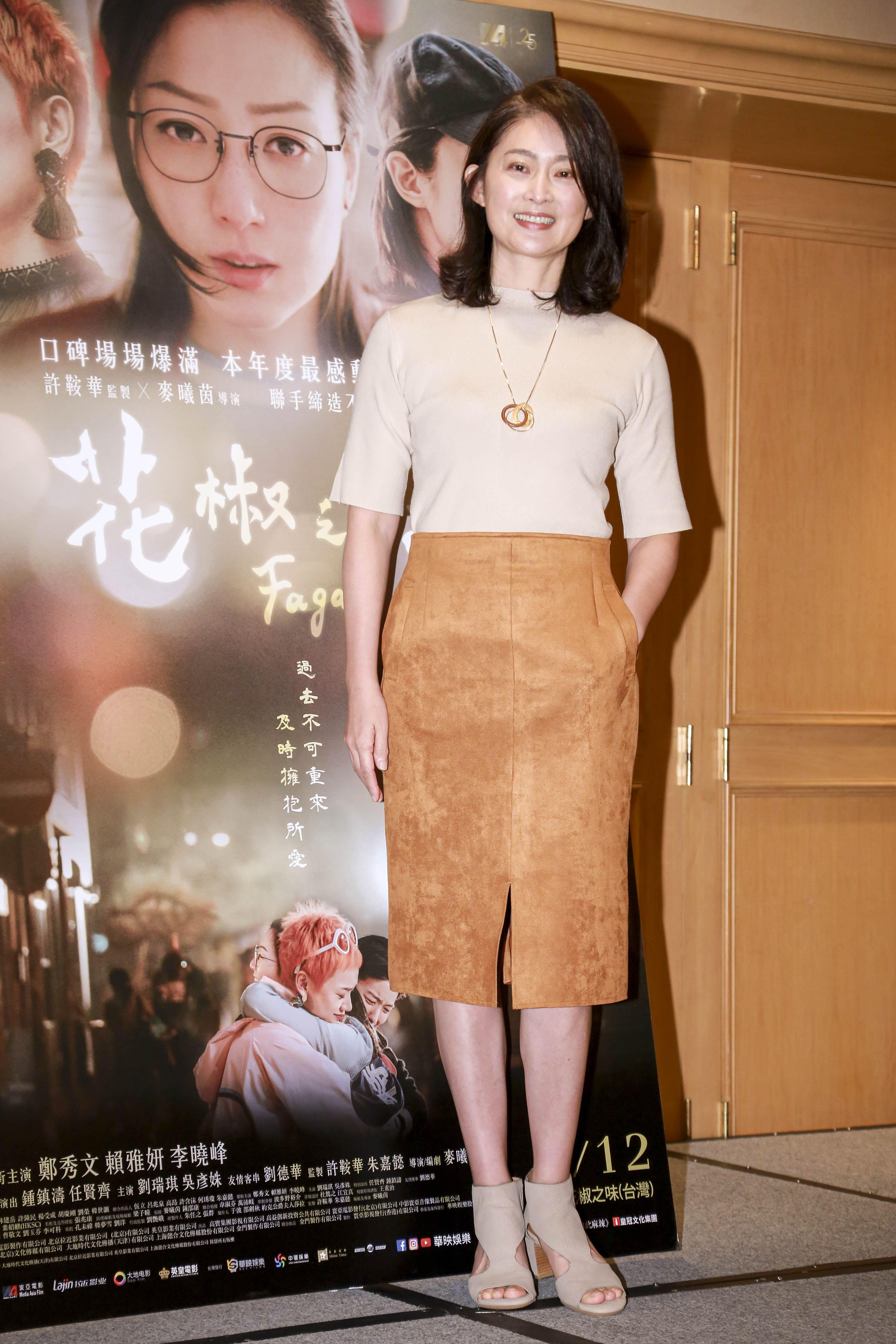 電影《花椒之味》媒體茶會,主演劉瑞琪。(圖/記者林士傑攝影)