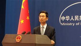 北京:中英聯合聲明終極目的是讓中國收回香港中國外交部發言人耿爽(圖)27日表示,中英聯合聲明終極目的是確定中國收回香港,如今任何國家都無權干涉。中央社記者繆宗翰北京攝 108年8月27日