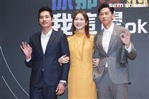 《你那邊怎樣?我這邊ok》首映記者會,藍正龍、范文芳、陳炯江。(圖/記者林士傑攝影)