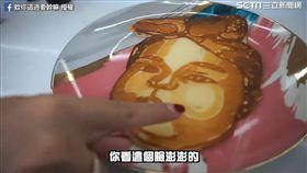 「人臉鬆餅」連超可愛的「嘴邊肉」都清楚呈現。(圖/欸你這週要幹嘛臉書授權)