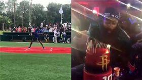 NBA/30歲生日!哈登切火箭蛋糕 NBA,休士頓火箭,James Harden,慈善,生日 翻攝自推特