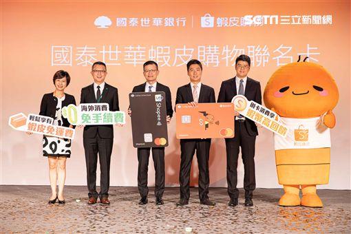 蝦皮購物,國泰世華,icash聯名卡,Yahoo聯名卡