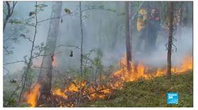 亞馬遜雨林,森林大火,全球關注,西伯利亞,吞噬(圖/France 24 English Youtube頻道)