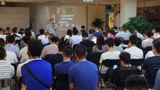 北京同志團體講座中國同性戀權益組織同性戀親友會北京分會,於7月下旬的週末舉辦講座,有超過百人參加。(資料照片)中央社記者繆宗翰北京攝 108年8月27日