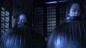 中國,武則天,酷刑,極刑,殘忍