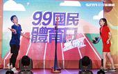 台灣羽球一哥周天成與國民女神安心亞共同擔任本年度的國民體育日代言人,兩人用鍋蓋PK羽球。(記者邱榮吉/攝影)