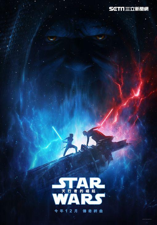 《STAR WARS : 天行者的崛起》 海報/迪士尼提供
