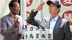 宋楚瑜 郭台銘 翻攝自臉書