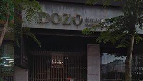 吳姓女子在東區這家居酒屋店內採空樓梯滾落受傷,對負責人莊起鳴等提告業務過失傷害。(圖/翻攝自Google Map)