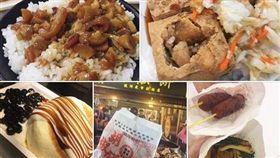 台灣,美食,新加坡,遊客,抱怨,爆怨公社 圖/翻攝自臉書爆怨公社