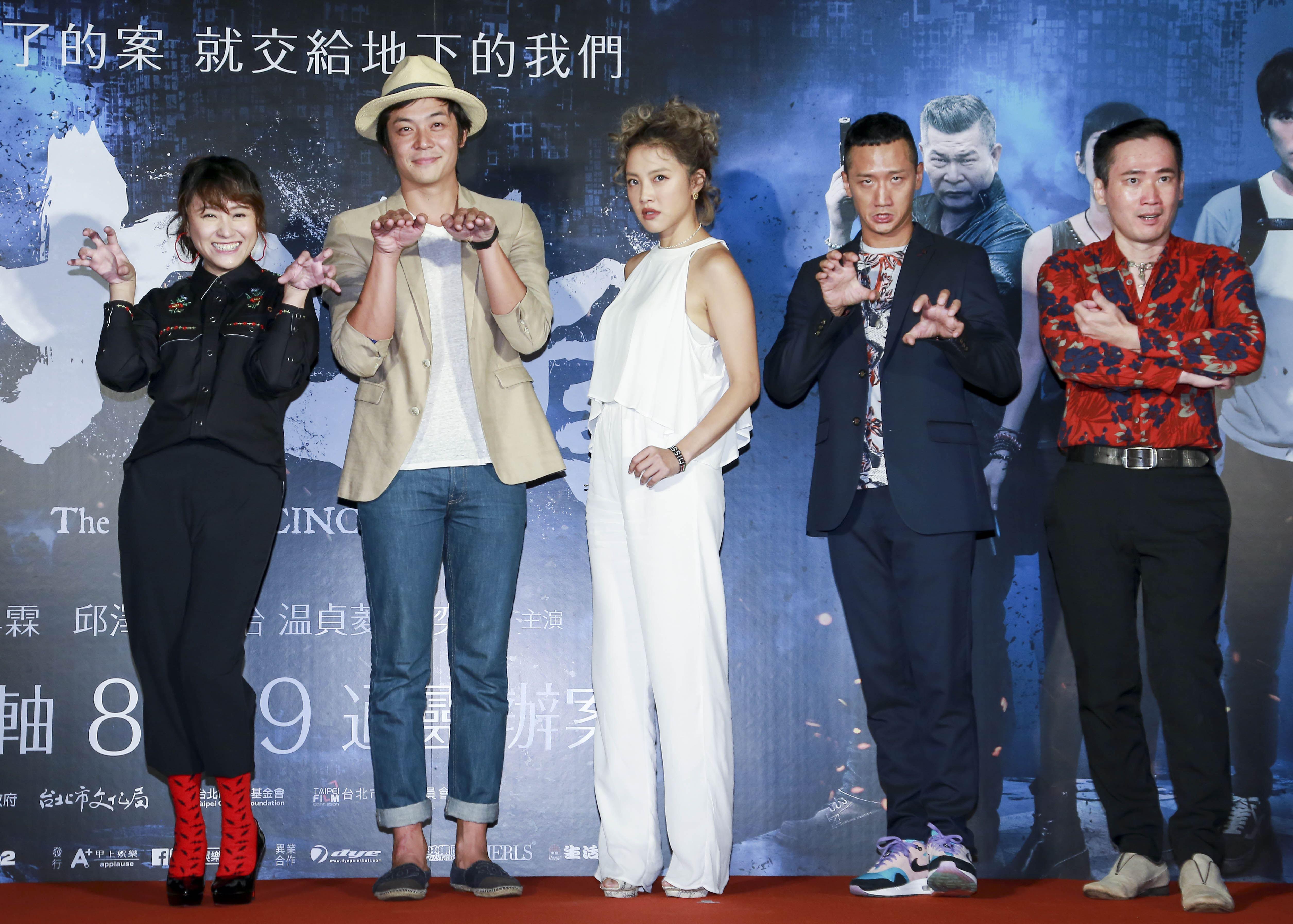 《第九分局》首映會,演員海裕芬、姚元浩、張允曦、高英軒、應蔚民。(圖/記者林士傑攝影)