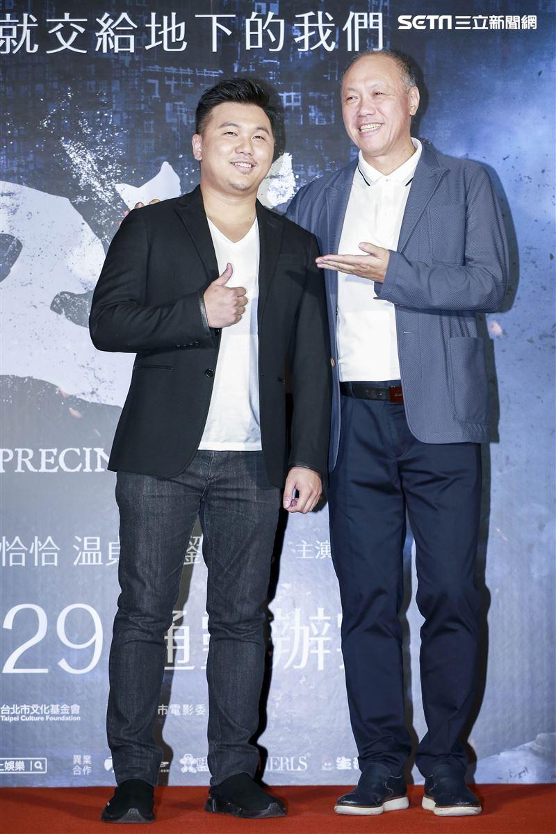 《第九分局》首映會,導演王鼎霖、監製王鈞。(圖/記者林士傑攝影)