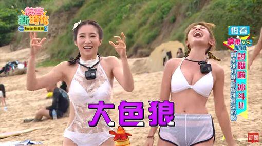 鮪魚,GINO/翻攝自YT
