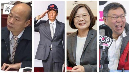 ▲韓國瑜、郭台銘、蔡英文、柯文哲(組合圖,資料畫面)