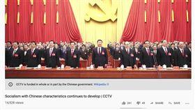 YouTube再出手!影片顯示「來源是中國政府」 圖翻攝自Jane Manchun Wong@wongmjane推特