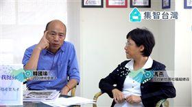 韓國瑜與國政顧問團直播談青年政策。(圖/翻攝自韓國瑜臉書)