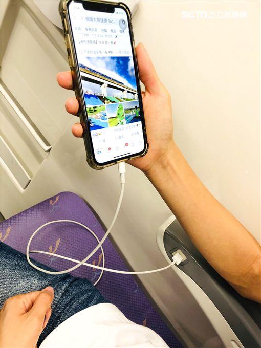 手機,桃捷公司,桃園機場捷運,直達車,座椅,USB,充電