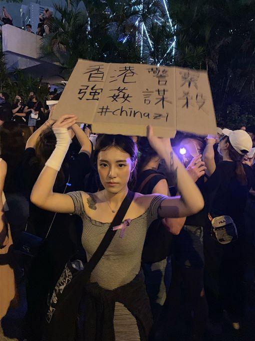 香港,反送中,#MeeToo(圖/翻攝自推特)