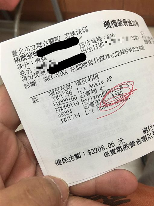 石膏,受傷,短腿,藥單,爆怨公社 圖/翻攝自臉書爆怨公社
