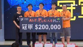 (業配)中華黑客松I18200911