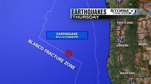美國,西岸,奧勒岡,Bandon,6.4級,地震 圖/翻攝自推特