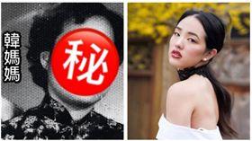 ▲韓國瑜媽媽、韓冰(組合圖,翻攝臉書、IG)