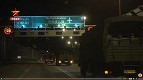解放軍,駐港部隊,輪換行動,一國兩制,對港宣傳