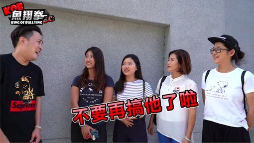 余祥銓/翻攝自yt