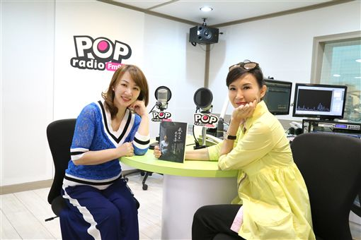 郁方/POP Radio提供