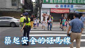 台北市,大安分局,警察,國小,國中